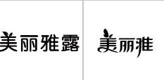 """第41716856号""""美丽雅露""""商标驳回复审决"""