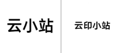"""第42681965号""""云小站""""商标驳回复审决定"""