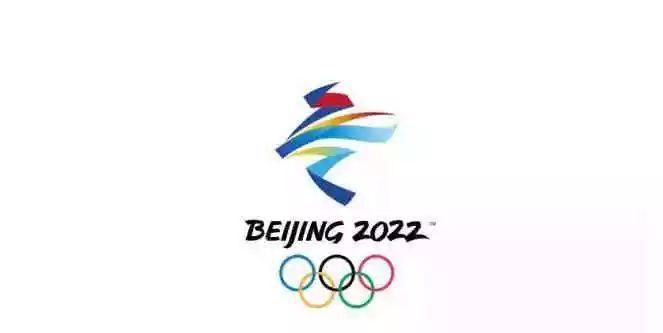 商标局高效保护北京冬奥组委商标权受赞誉