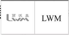 """""""丽沃美LWM""""商标驳回复审"""