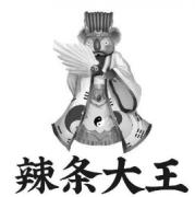 """""""辣条大王及图""""商标驳回复审"""