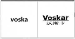 """""""VOSKA""""商标驳回复审"""